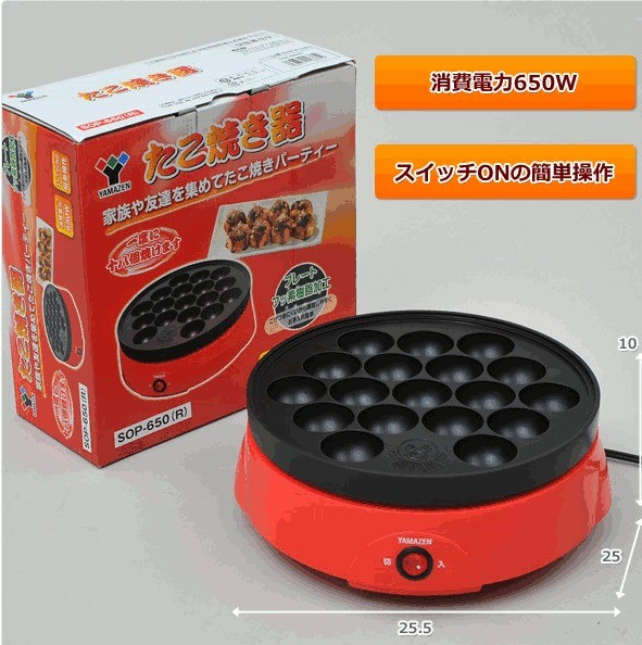 Osaka Cray !!! A List of 5 MustEat Foods in Osaka Japan