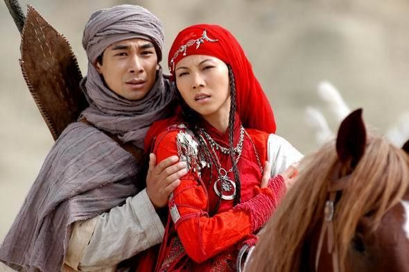 Chinese Drama Seven Swords of Mount Heaven English Sub