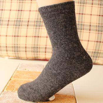 Womens Lot 4 Pair Angora Wool Heat Socks High Quality Athletic