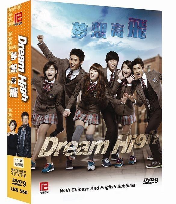 Dream High Korean Drama DVD with English Subtitles