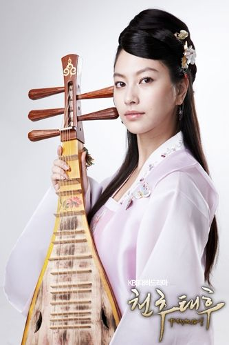 Sale The Iron Empress Empress Chun Choo Korean Drama Boxset