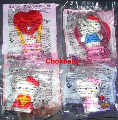McDonalds Happy Meal Toy Sanrio Hello Kitty Heart Dolls Set with